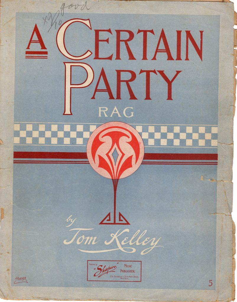 A Certain Party